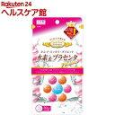 水素&プラセンタ 7プレミアム(60粒)【YUWA(ユーワ)】