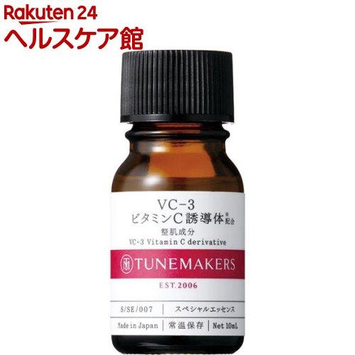 VC-3 ビタミンC誘導体 / 本体 / 10ml