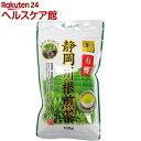 お茶の丸善 有機静岡川根煎茶(100g)【お茶の丸善】
