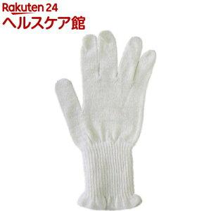 野蚕シルク 手首W絹手袋 フリーサイズ(1双)
