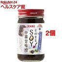 【訳あり】そのままSOY中華甘味噌(130g*2個セット)【ユウキ食品(youki)】