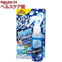 熱中対策 シャツクール 冷感ストロング(100ml)【spt