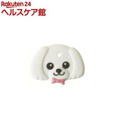 フィールドポイント ペットキーカバー 犬 マルチーズ(1コ入)