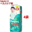パンパース おむつ 卒業パンツ L(36枚入*4コセット)【パンパース】