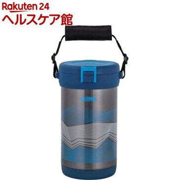サーモス 真空断熱アイスコンテナー FHK-2200 NVY ネイビー(1コ入)【サーモス(THERMOS)】