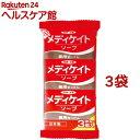 薬用せっけん メディケイトソープ(90g*3コ入*3コセット...
