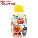 ケンコーコムで買える「アンパンマン あわ入浴剤 ボトルタイプ(300ml」の画像です。価格は1,179円になります。