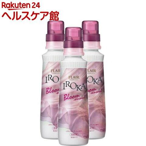 フレア フレグランス IROKA 柔軟剤 Bloom ボタニカルブーケの香り 本体(570ml*3本セット)【フレア フレグランス】[イロカ 抗菌 防臭 ボトル 液体 まとめ買い]