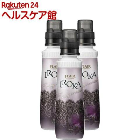フレア フレグランス IROKA 柔軟剤 Envy ミステリアスオーキッドの香り 本体(570ml*3本セット)【フレア フレグランス】[イロカ 抗菌 防臭 ボトル 液体 まとめ買い]