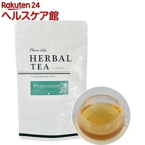 茶葉・ティーバッグ, ハーブティー  (8)