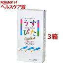 コンドーム/ジャパンメディカル うすぴた 2500(12個入*3箱セット)【うすぴた】