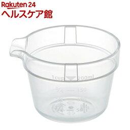 リベラリスタ ミニカップ 300ml クリア(1コ入)【リベラリスタ】