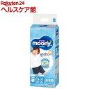 ムーニーマン パンツ ビッグより大きい (13〜28kg) 男の子 エアフィット(26枚入)【moon01】【mnm8】【m2i】【ムーニーマン】