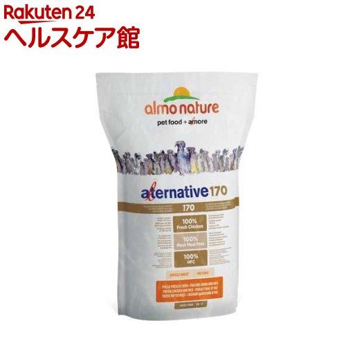 アルモネイチャー オルタナティブドライ170 エクストラスモールチキン&ライス(3.75kg)【アルモネイチャー】