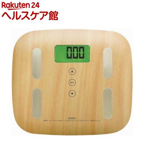 体重体組成計ナチュラルウッドBS-244NW