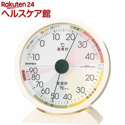 エンペックス 高精度UD温・湿度計 EX-2841(1コ入)【EMPEX(エンペックス)】