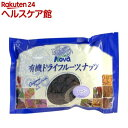 NOVA 有機栽培レーズン(350g)【NOVA(ノヴァ)】...