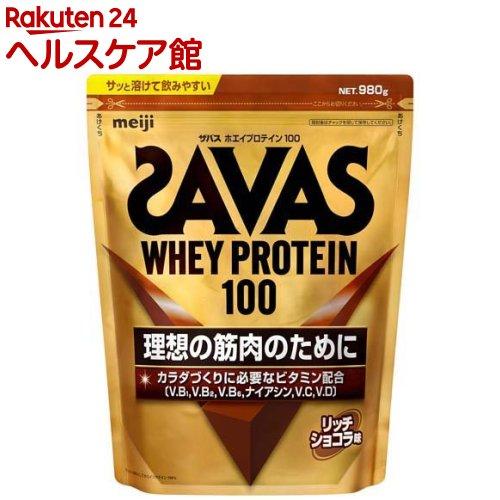 ザバスホエイプロテイン100リッチショコラ味(1050g(約50食分))【sav03】【ザバス(SAVAS)】
