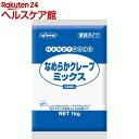 業務用 なめらかクレープミックス S880(1kg)【sli...