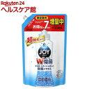 除菌ジョイ コンパクト 食器洗剤 つめかえ用 超特大 増量(...