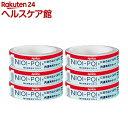 NIOI-POI ニオイポイ×におわなくてポイ 共通専用カセット(6コ入)【アップリカ(Aprica)】