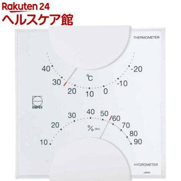 エンペックス エルム 温湿度計 LV-4901(1コ入)【EMPEX(エンペックス)】