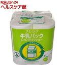 クレシア牛乳パック トイレットティッシュー(ダブル) 香りつき(8ロール)【クレシア】