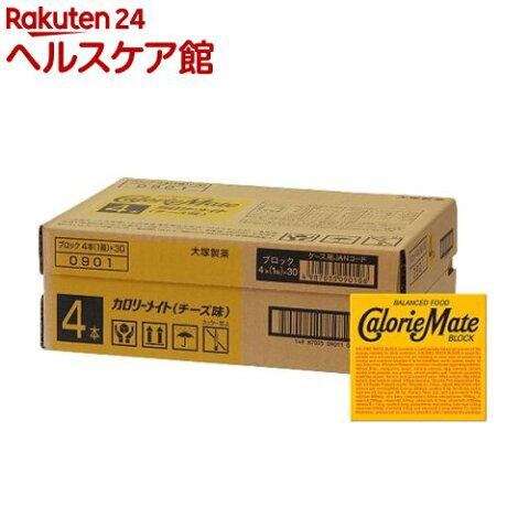 カロリーメイト ブロックタイプ チーズ味(4本入*30コセット)【o9c】【カロリーメイト】
