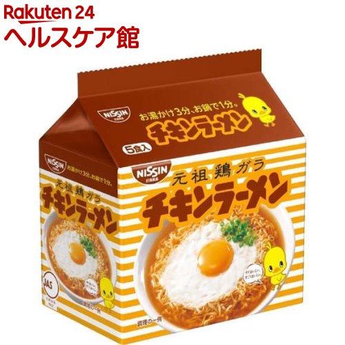 麺類, ラーメン (5)spts2slideb5