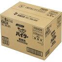 花王プロフェッショナル キッチンワイドハイター 業務用 梱販売用(3.5kg*4コ入)【花王プロフェッショナル】 2