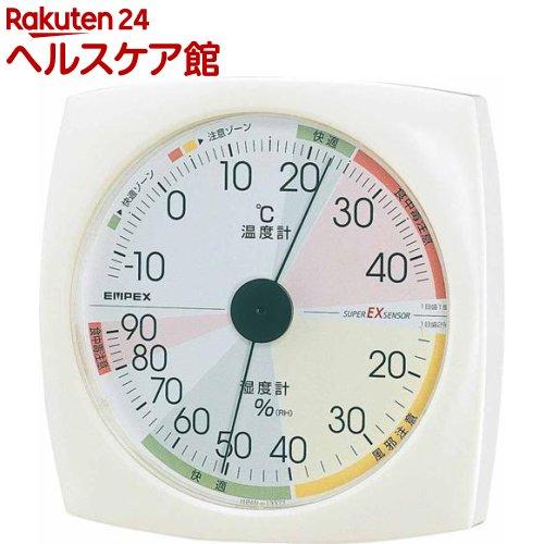 エンペックス 高精度UD温・湿度計 EX-2811(1コ入)【EMPEX(エンペックス)】