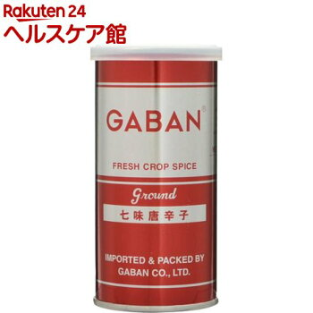 ギャバン七味唐辛子