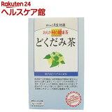 おらが村の健康茶 どくだみ茶(3g*24袋入)【おらが村】