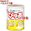 雪印ビーンスターク)すこやかM1(大缶)800g×3缶+おまけスティック14本【粉ミルク】[缶 ミルク ベビーミルク みるく 赤ちゃん ベビー 粉みるく あかちゃん 新生児 0か月から]