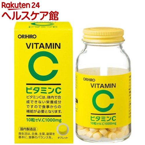 ビタミンC粒