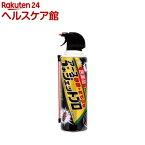 【第2類医薬品】医薬品 ゴキジェットプロ 秒殺+まちぶせ(450ml)【ゴキジェットプロ】
