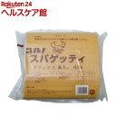 コルノ スパゲッティ デラックス 2.1mm(4kg)【sp