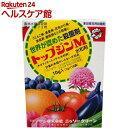 トップジンM 水和剤(1g*10袋入)
