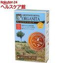 グリーンノート ヘナ オーガニータ ビターオレンジ(100g)