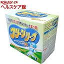 クリーンリーグ ユニフォーム洗濯用粉末洗剤(無リン)(2kg)