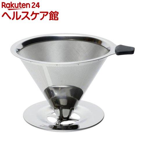 ステンレスフィルター 2cup用 5471(1コ入)【BIALETTI(ビアレッティ)】