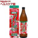 リンゴ酢バーモント900 900mL