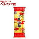 五木食品 五木 五木食品 中華細麺 280g