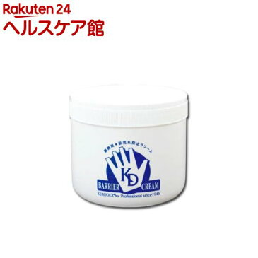 ケロデックスクリーム(500g)【送料無料】