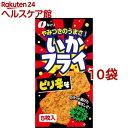 いかフライ ピリ辛味(5枚入*10コ)【なとり】の商品画像