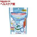 便利な水分凝固剤 コアプルEM CPM-60T(10コ入)[...