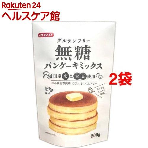 グルテンフリー無糖パンケーキミックス