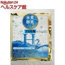 MgH2 酵素入浴料(25g)(1.0)