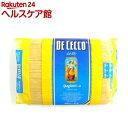 ディチェコ スパゲティ No.12(3kg)【ディチェコ(DE CEC...