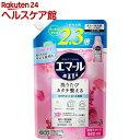 エマール 洗濯洗剤 アロマティックブーケの香り 詰め替え 大サイズ(9...